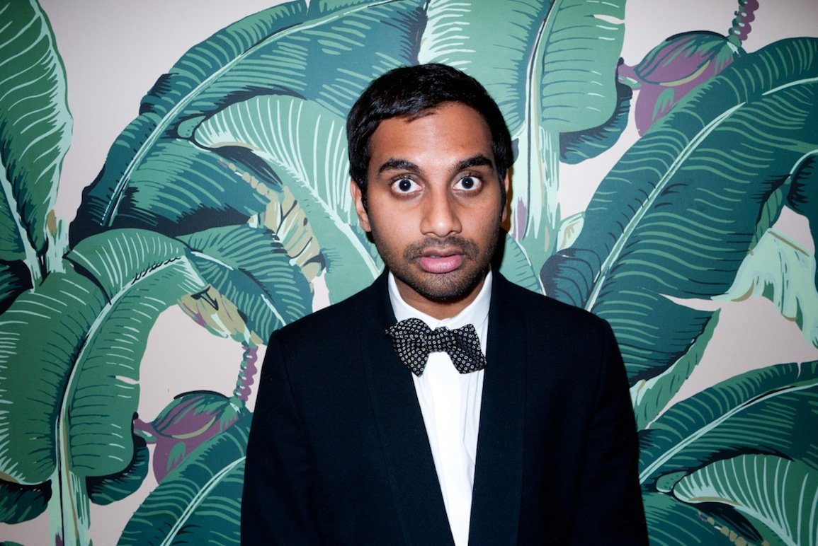 aziz ansari dc verizon center ticket giveaway